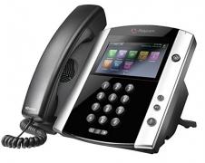Polycom VVX 600 PY220044600025 16-Line Business Media Phones